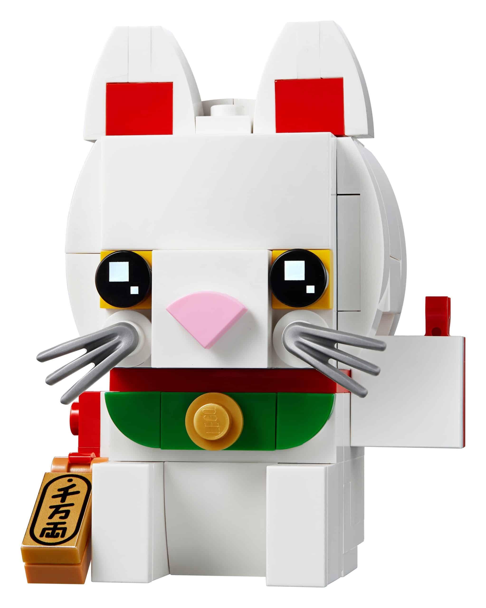 lego gelukskatje 40436 scaled